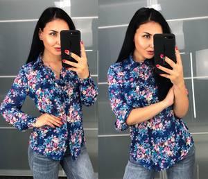 Рубашка синяя с принтом Т7588