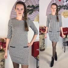 Платье П1314