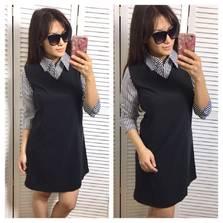 Платье П2931