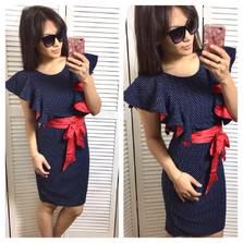 Платье П2946