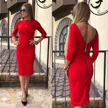 Платье Т7613