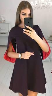 Платье Т7617