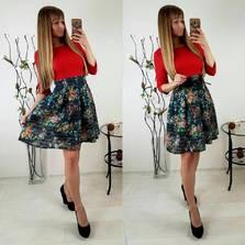 Платье П1326