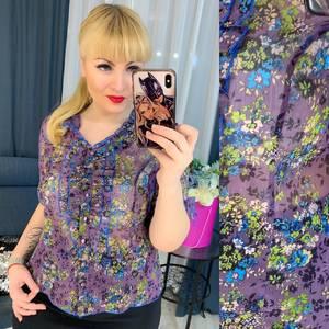 Рубашка с принтом Ю4383