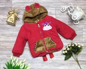 Куртка Ш0509
