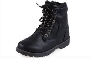 Ботинки Н9445