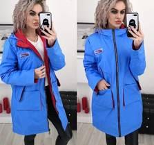 Куртка А02571