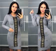 Платье У7262