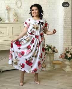 Платье длинное летнее Ц7343