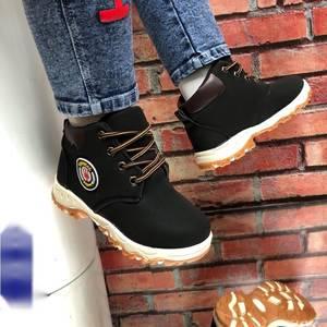 Ботинки Ш1066