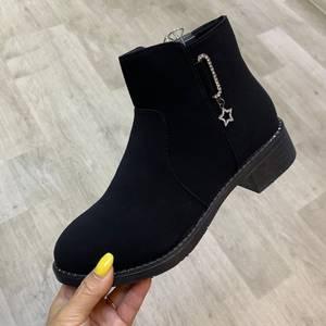 Ботинки А09634