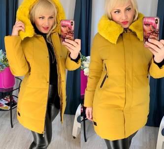 Куртка А10130