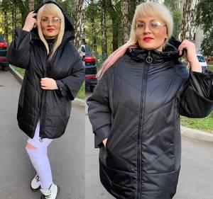Куртка А10143