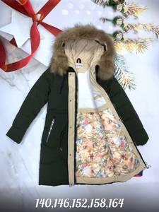 Куртка А10322