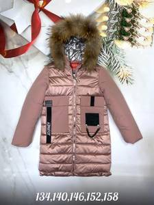 Куртка А10328