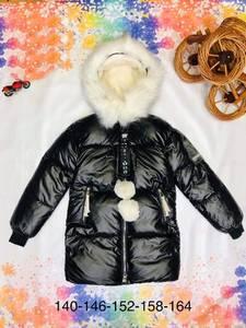 Куртка А10332