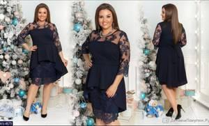 Платье короткое нарядное Ш8953