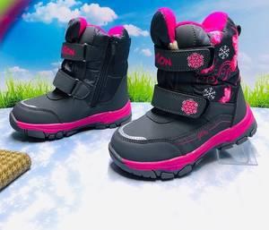 Ботинки А10880
