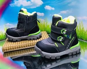 Ботинки А10894