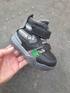 Ботинки А10911