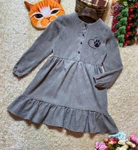 Платье А11470