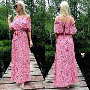 Платье длинное розовое с открытыми плечами Т4028