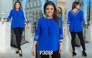 Блуза нарядная А12092