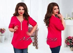 Блуза нарядная А12096