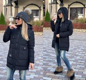 Куртка А15923