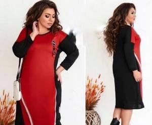 Платье короткое повседневное А09339