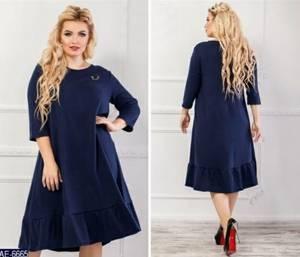 Платье короткое нарядное А10308