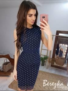 Платье А10569