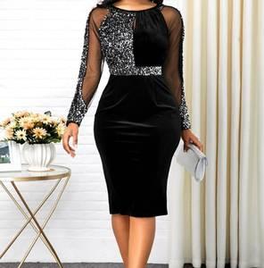 Платье короткое нарядное А10669
