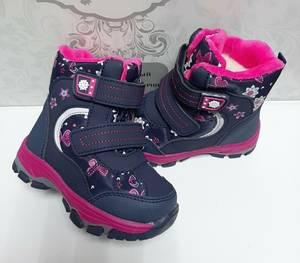 Ботинки А18707