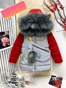 Куртка А18845