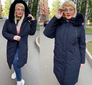 Куртка А19098