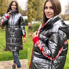 Куртка А13644