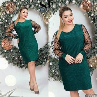 Платье короткое нарядное А13871