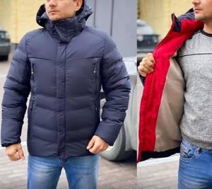 Куртка А15748