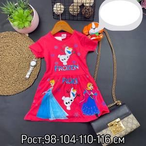 Платье А31361