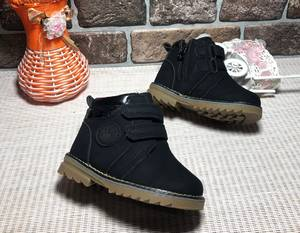 Ботинки Ш1380
