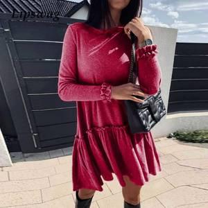Платье короткое современное А19869