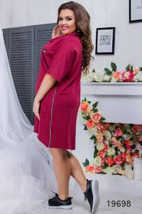 Платье короткое однотонное А20867
