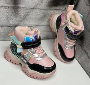 Ботинки А56127