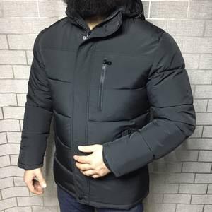 Куртка А57500
