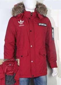 Куртка А57535