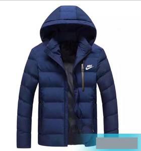 Куртка А59700