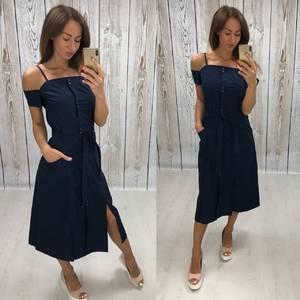 Платье длинное синее с открытыми плечами Т4878