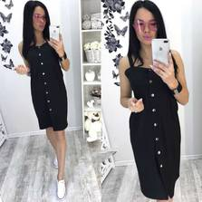 Платье Т4894