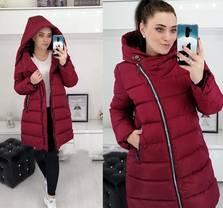 Куртка А02559